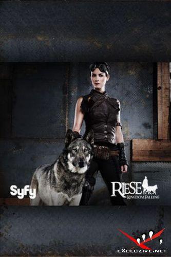 Риз / Riese ( / Сезон 1 /2009-2010 г./ WEBRip)