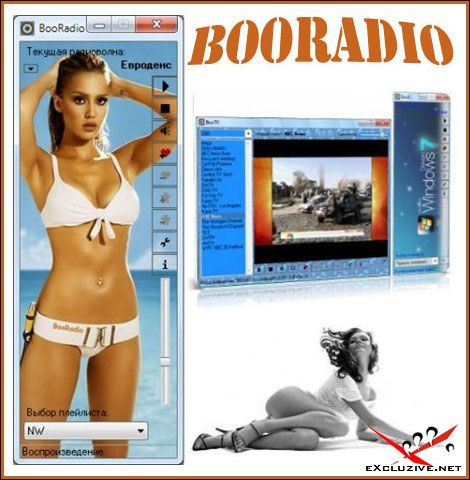 BooRadio 3.1.0.6 Rus Portable