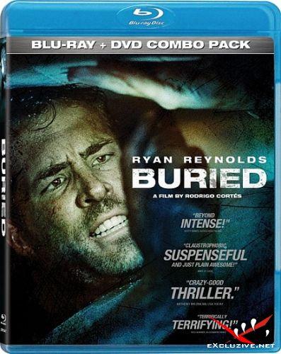 Погребенный заживо / Buried (2010/HDRip/1400Mb/700Mb)