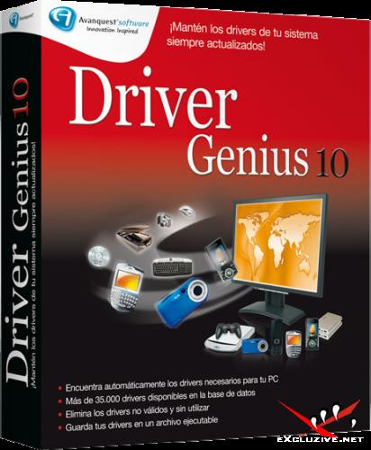 Driver Genius Pro 10.0.0.526