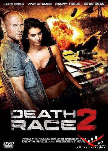 Смертельная гонка: Франкенштейн жив / Death Race 2 (2010) DVDRip