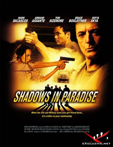 Тени в раю / Shadows in Paradise (2010/HDRip)