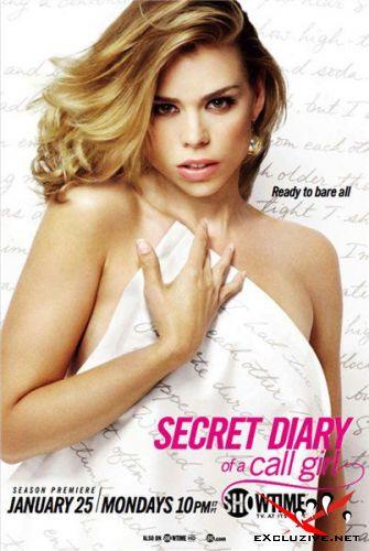 Тайный дневник девушки по вызову / Secret Diary of a Call Girl (4 Сезон/2011/HDTVRip)