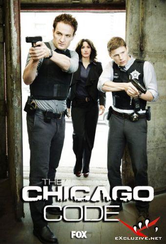 Кодекс Чикаго / The Chicago Code (2011/WEBDLRip)