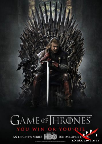 Игра престолов / Game of Thrones (2011) 1 сезон HDTVRip