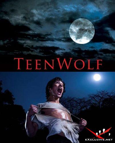 Волчонок / Teen Wolf (1 сезон/2011/WEBDLRip)