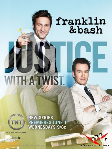 Франклин и Бэш / Franklin & Bash (2011) 1 сезон HDTVRip