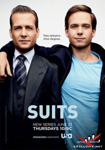 Костюмы в законе / Suits (2011) 1 сезон HDTVRip