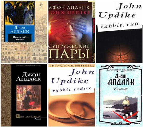 the life and literary works of john updike