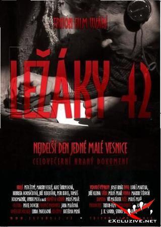 Лежаки 42 / Lezaky 42 (2010) TVRip