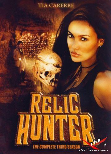 Охотник за древностями / Relic Hunter (1-3 сезоны/1999-2002/DVDRip)