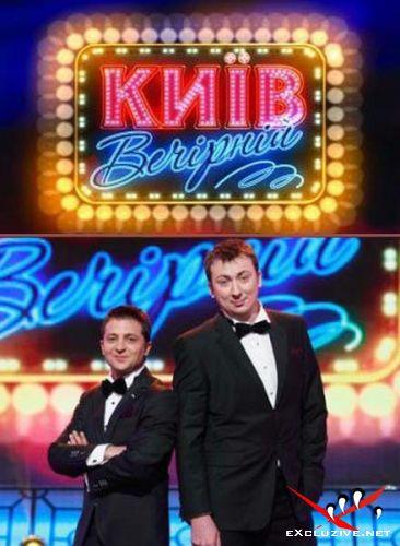Киев вечерний (2012/SATRip)