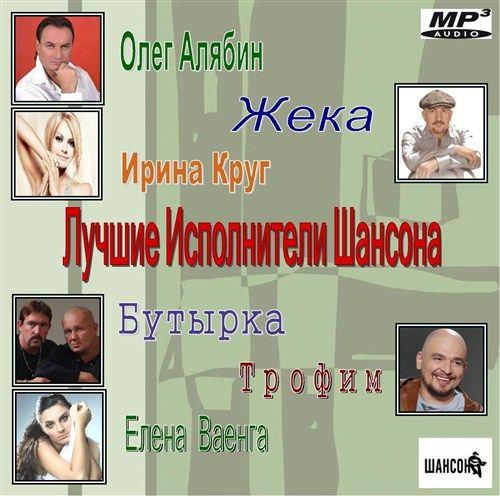 Скачать песни Килограмма в MP3 бесплатно  музыкальная
