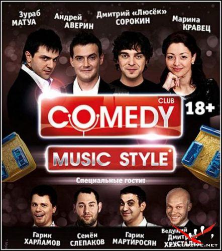 Comedy Club. Music style - Спецвыпуск (25.01.2013) SATRip