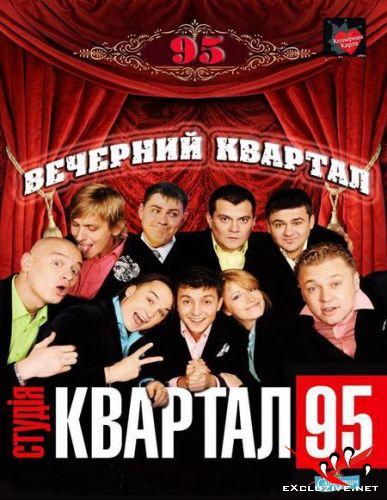 Вечерний квартал. 8 Марта (2013) DVB/SATRip