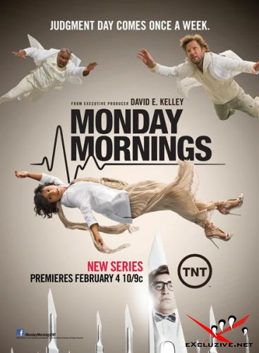 ������ ����������� / ���� ������������ / Monday Mornings (2013) 1 ����� HDTVRip