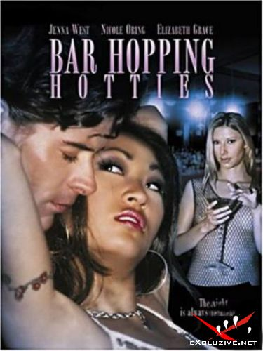 ��������� � ���� / Bar Hopping Hotties (2005) DVDRip