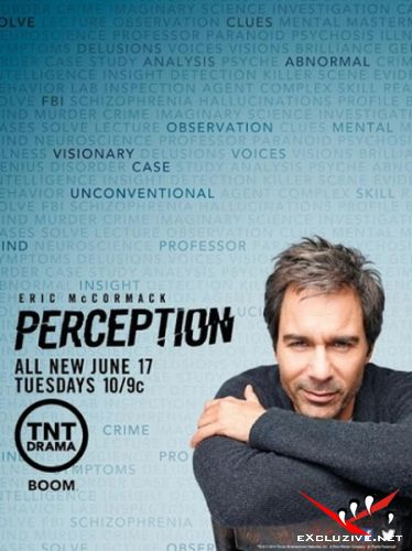 ���������� / Perception (2014) 3 ����� WEB-DLRip