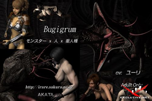 Akata - Bugigrum (2013/GameRip)