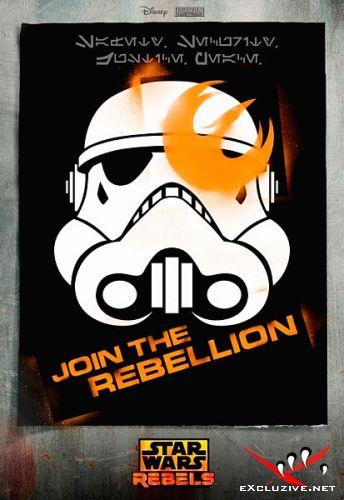 �������� �����: ��������� / Star Wars Rebels (2014) 1 ����� WEB-DLRip