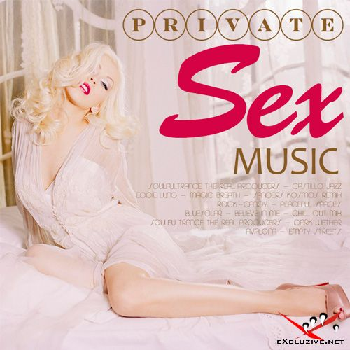 Private Sex Music (2015)