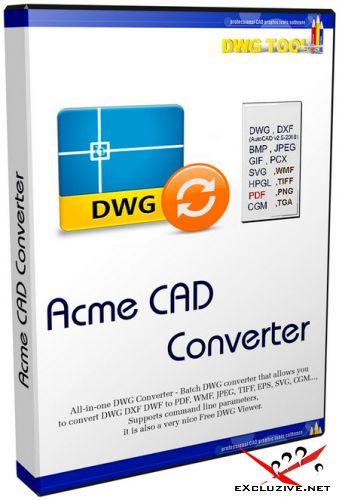 Acme CAD Converter 2015 8.6.7.1430 + Rus + Portable