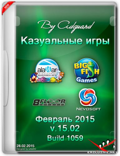 ���������� ���� v.15.02 build 1059 ������� 2015 RePack by Adguard (RUS/ENG)