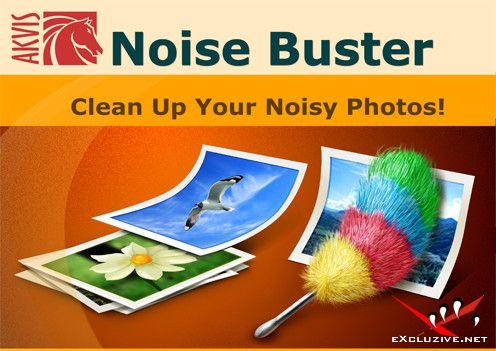 AKVIS Noise Buster 10.2.2958.14844 (x86/x64)