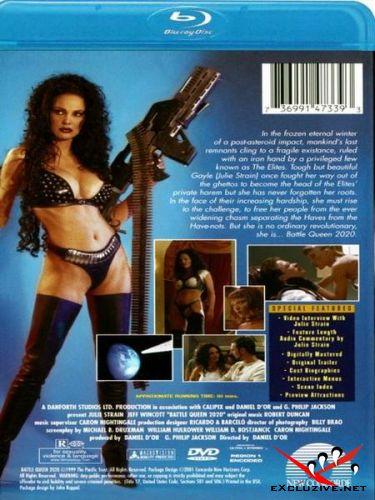 Battle Queen 2020 / Валькирия (2001) DVDRip