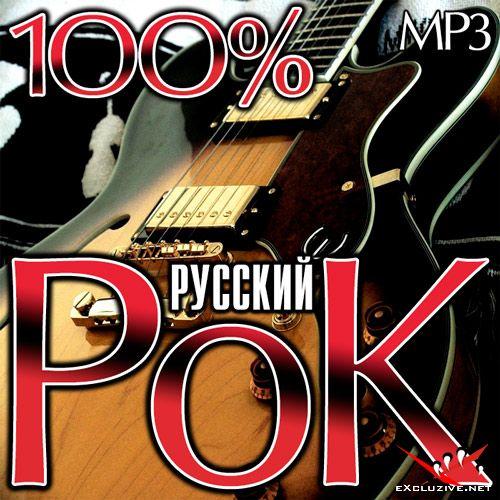 100% ������� ��� (2015)