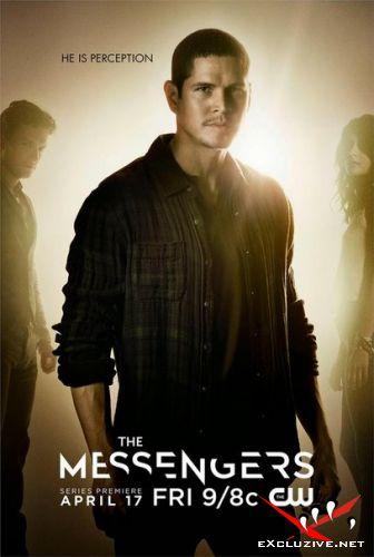 ���������� / The Messengers (2015) 1 ����� WEB-DL 720p