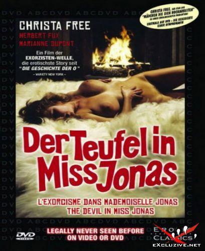 ���� � ���� ����� / Der Teufel in Miss Jonas (1976) BDRip