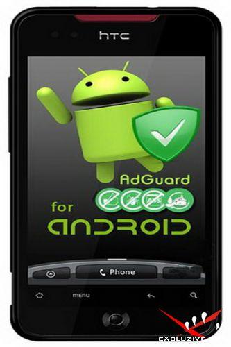 Adguard Premium v2.1.319 [Android]
