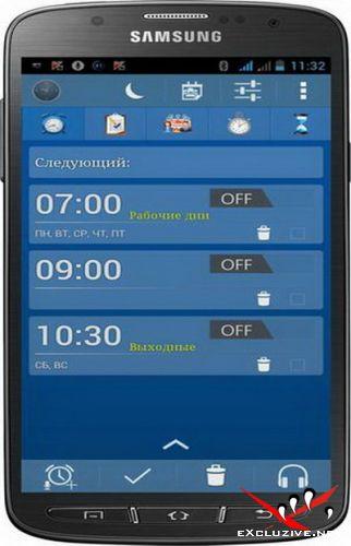 Будильник Тысячелетия Plus / Alarm Plus Millenium v3.7 [android]