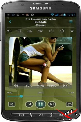 JetAudio Music Player Plus 6.5.1 [Android]