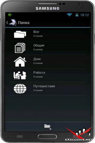 Mobile Doc Scanner 3.2.7 [Android]