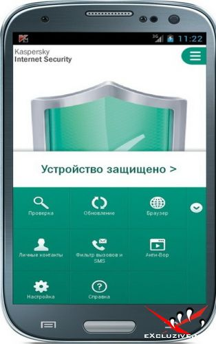 Kaspersky Internet Security 11.10.4.1807 [Android]