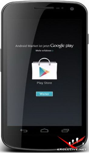 GooglePlay Crack 6.2.13 [Android]