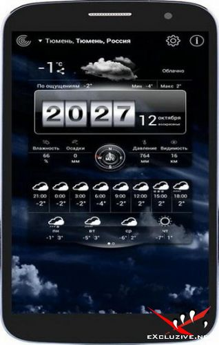 Weather Live with Widgets Full v4.6 build 111 [Android]