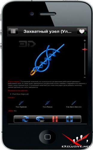 Справочник узлов 1.0 [Android]