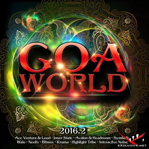 Goa World 2016.2 (2016)
