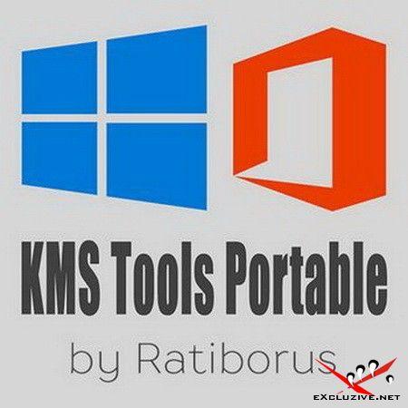 KMS Tools Portable 12.01.2017 by Ratiborus