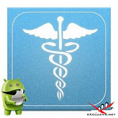 Справочник врача + лекарства v3.3.2 [Android]