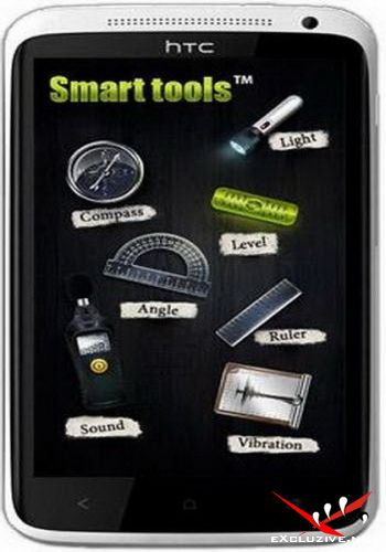 Smart Tools PRO 14.2 By PC Mehanik