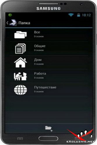 Mobile Doc Scanner 3 + OCR 3.4.8 [ANDROID]