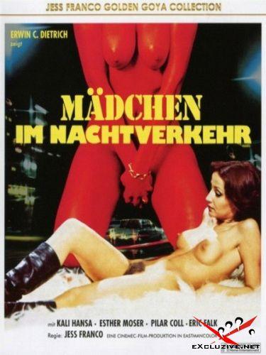 Дикие желания / Madchen im Nachtverkehr (1976) BDRip / BDRip 720p