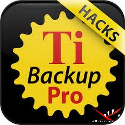 Titanium Backup PRO 8.1.0 [Android]