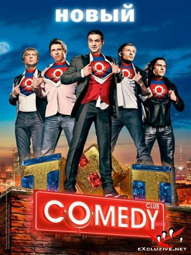 Новый Comedy Club (2017) WEB-DL 720p / SATRip