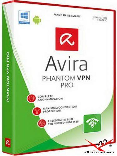 Avira Phantom VPN Pro 2.8.2