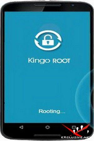 Kingo Android Root V.1.5.3.3086 (2017)
